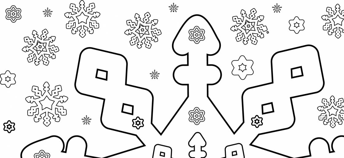 Coloriage De Noel Le Flocon De Neige